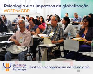 cbp-impactos-globalizacao